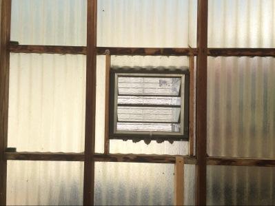 Old window from inside